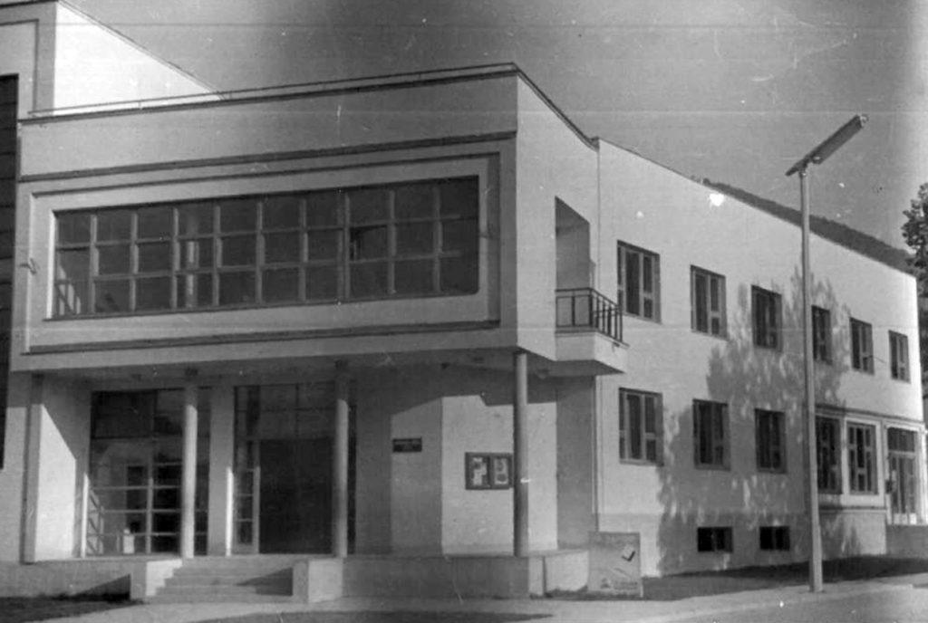 Дом културе Вучје - 1959