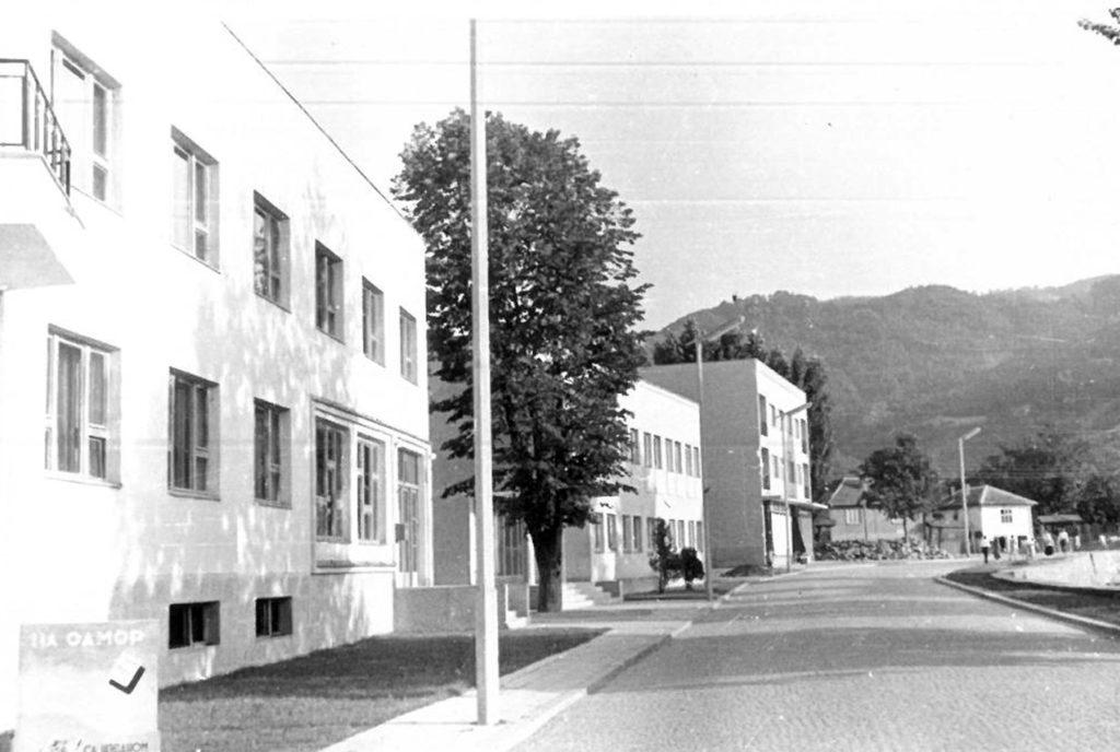 Главна улица Вучје - 1959